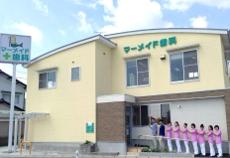 マーメイド歯科(倉敷市)